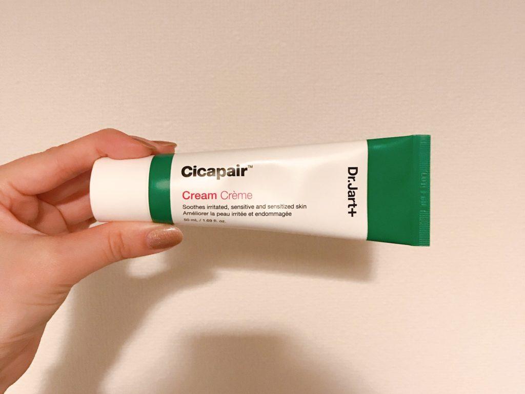 Dr.Jart+(ドクタージャルト)のCicapair Cream(シカペアクリーム)