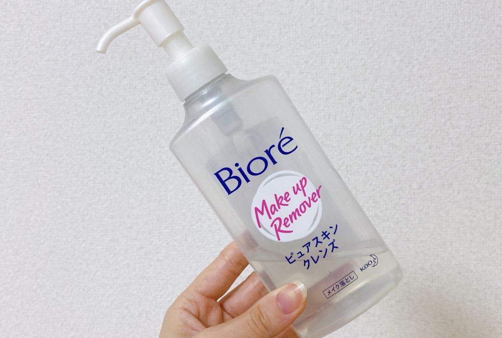 Biore(ビオレ)のピュアスキンクレンズ