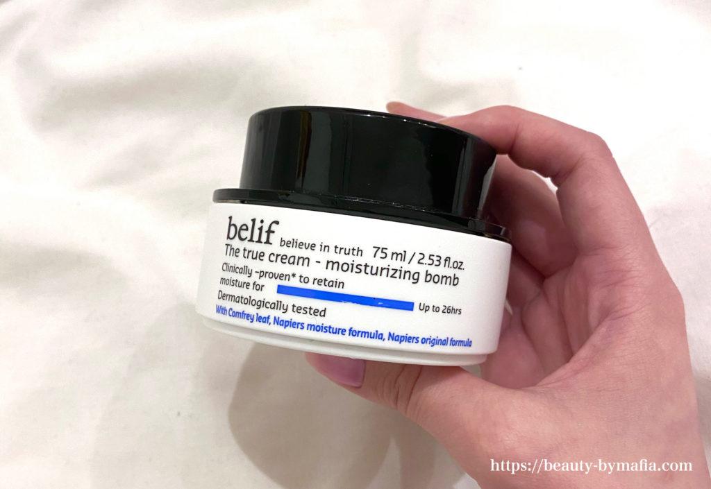 belif(ビリーフ)The true cream - moisturizing bomb(ザ トゥルー クリーム モイスチャライジング ボム)