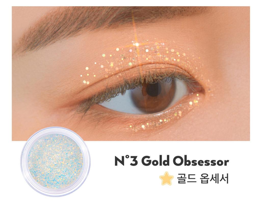 UNLEASHIA(アンレアシア)のGet Loose Glitter Gel N°3 Gold Obsessor(ゲットルーズグリッタージェル ゴールドオブセッサー)のスウォッチ
